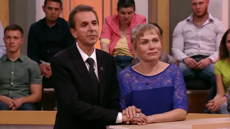 Давай разведемся - Выпуск 437. Фарфоровая свадьба