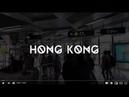 Влог 7 Один день в Гонконге. Офис Mailboxes Etc и интервью с Маки