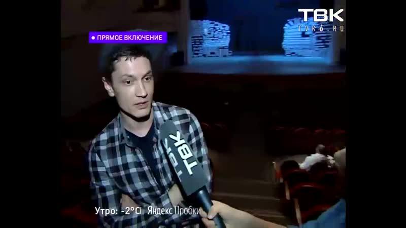 19-03 Оливер Твист в ТЮЗе