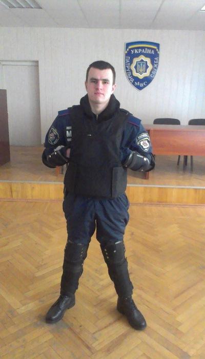 Максим Чубченко, 27 октября , Днепропетровск, id81354213