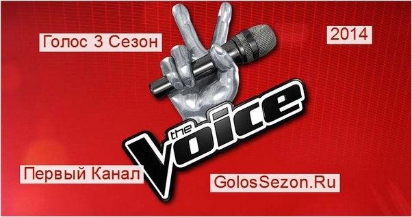 молодежка 3 сезон 1 серия смотреть онлайн 17 11 2014