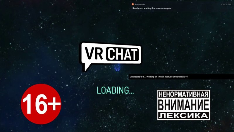 Stream - VRChat