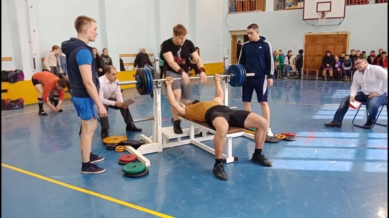 Жим штанги п Яйва Третья попытка 145 кг