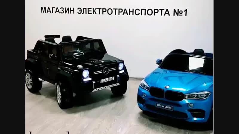 Новинка ДЕТСКИЙ ЭЛЕКТРОМОБИЛЬ MERCEDES BENZ MAYBACH G650 AMG