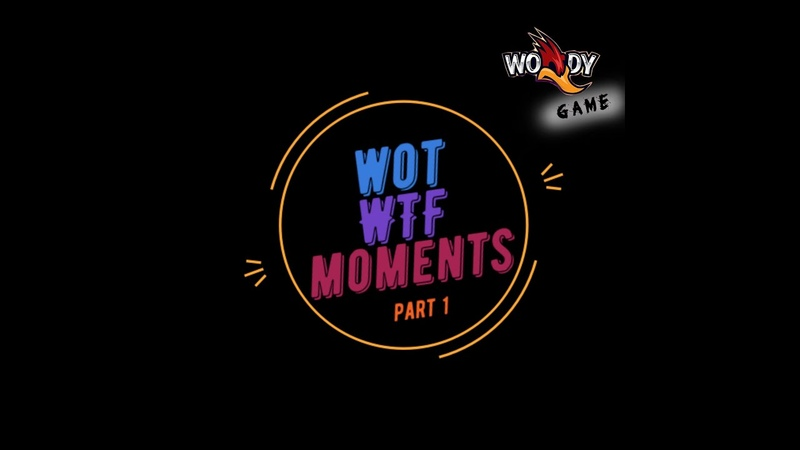 WOT WTF MOMENT 1 BY WOODY GAME COUB баги фэйлы юмор скил приколы World of Tanks