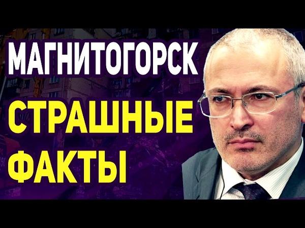 Михаил Ходорковский ПPEДАТЕЛЬСТВО ЦAРЯ И EГО ШAЙКИ