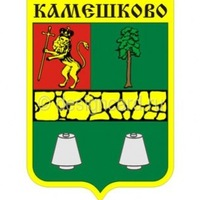 Камешковия Русская, 29 июня 1977, Камешково, id195613141