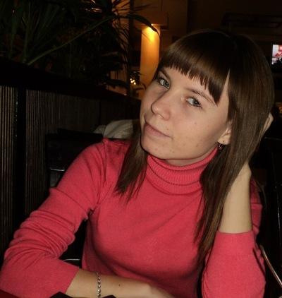 Надежда Утешева, 29 сентября 1991, id202090638