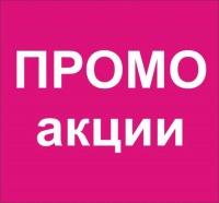 Ирина Промо, 16 сентября 1992, Москва, id181252800