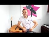 Как научиться красиво играть на гитаре без зубрежки и скучной теории