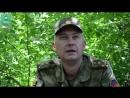 Жизнь в батальоне «Пятнашка» после гибели Мамая