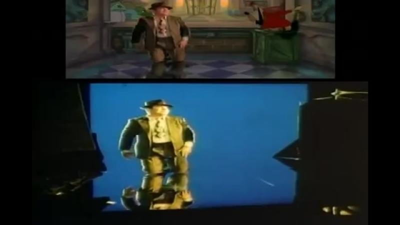 «Хто підставив кролика Роджера». До і Після.