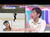 «Honoo-no Taiiku-kai TV»  25.05.2017, Tokyo Broadcasting System (TBS)