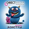 """Рекламное агентство """"Директ-Медиа"""""""