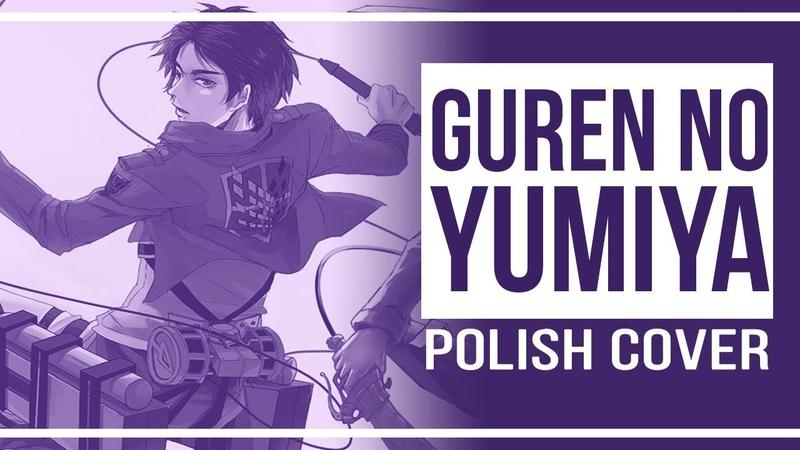 〔ʍια〕 Shingeki no Kyojin - Opening 1 【Cover Polish 🇵🇱 】