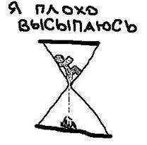 ВКонтакте Алма Омарова фотографии