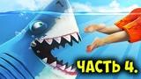 Прохождение Hungry Shark World на Nintendo Switch, часть 4