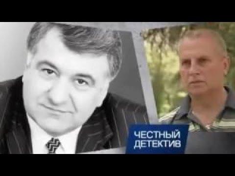 Лидеры чеченских банд формирований. Про криминал 90 х