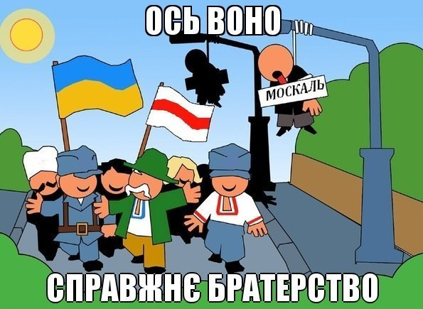 Дуда призвал НАТО пристально следить за ситуацией в Украине - Цензор.НЕТ 2115