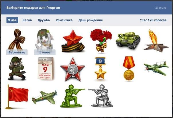 Подарки на день россии