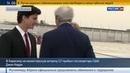 Новости на Россия 24 • Исторический визит: госсекретарь США впервые посетил Хиросиму
