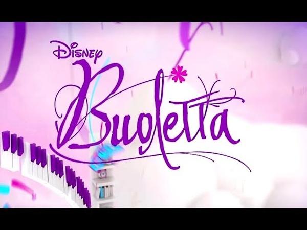 Сериал Disney Виолетта Сезон 3 эпизод 71