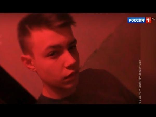Владислав Росляков: биография, личная жизнь, кто родители