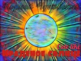 Краденое солнце Корней Чуковский