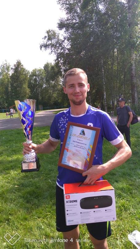 Кирилл Коцило   Покровск / Красноармейск
