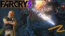 Рейд на Радиосвязистов ♉ Far Cry3 16 .