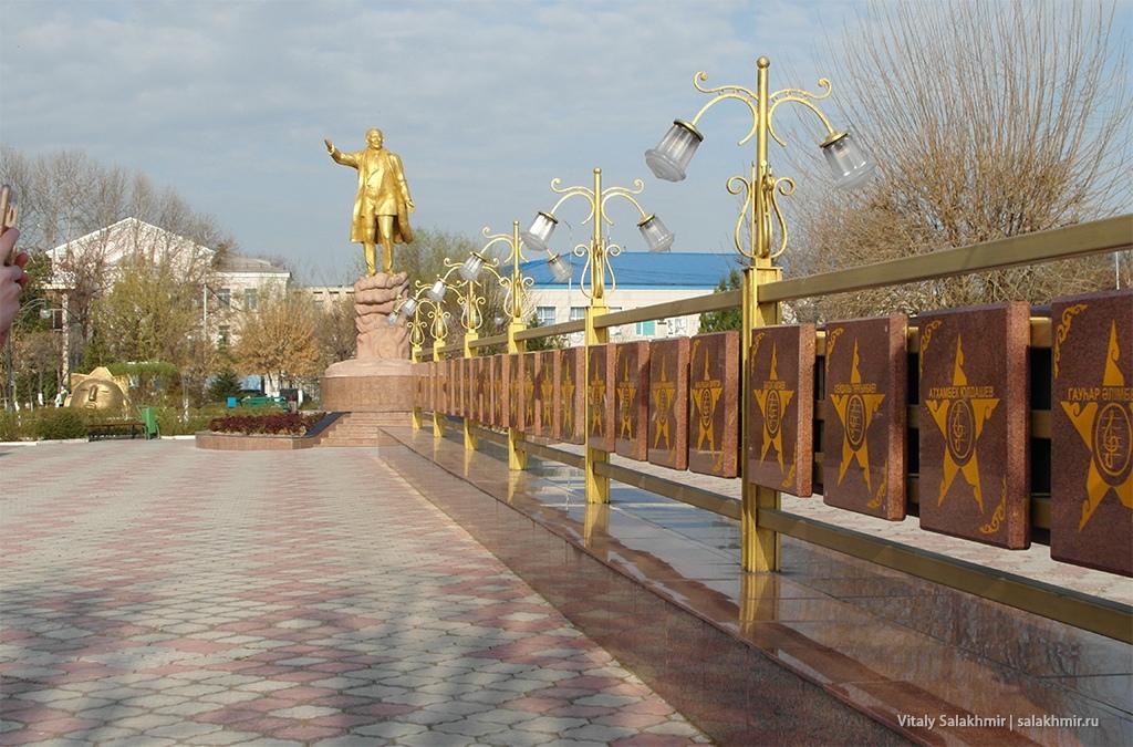 Аллея звезд, Шымкент 2019