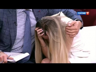 Андрей Малахов. Прямой. Молодая любовница ждёт ребёнка от певца Александра Серова? Начало – 10.09.2018