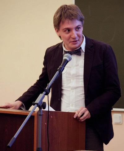 Андриан Влахов