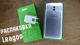 LEAGOO T8s распаковка и первые впечатления на русском языке