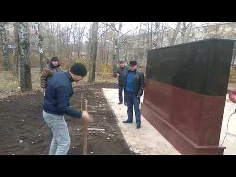 Очередные косяки подрядчиков на Монументе Пограничникам 13.11.2018 г-8