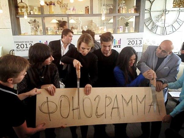 премия муз тв 2013 гости: