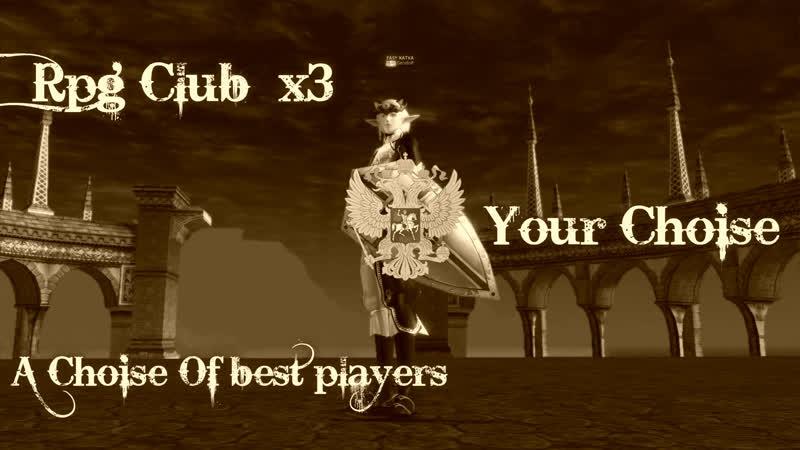 Lineage 2 RPG-Club.com. Путь жреца Евы.