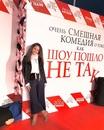 Маша Иващенко фото #44