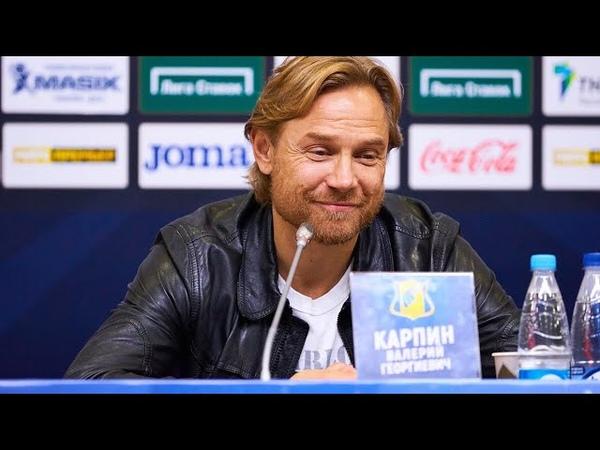 Валерий Карпин: Нельзя сказать, что игра была в одни ворота