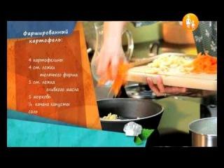 Детское меню. Рецепты блюд для аллергичных детей