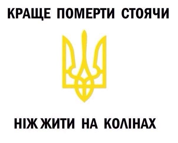 В Горловке похищен координатор эвакуации мирных жителей из города,- активисты - Цензор.НЕТ 6549