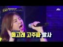 Sungyeon pristin - just a feeling