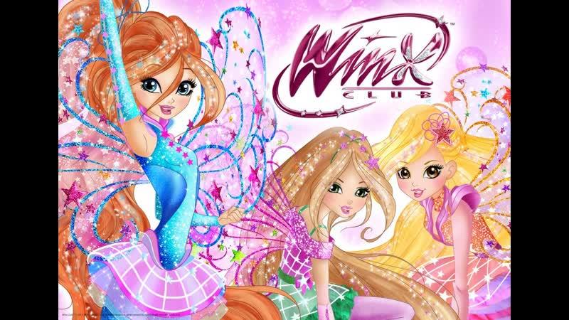 Премьера 7-ой серии 8 сезона «Winx Club» / Трансляция Карусель / Начало 16.05.19 в 16:10 по МСК!
