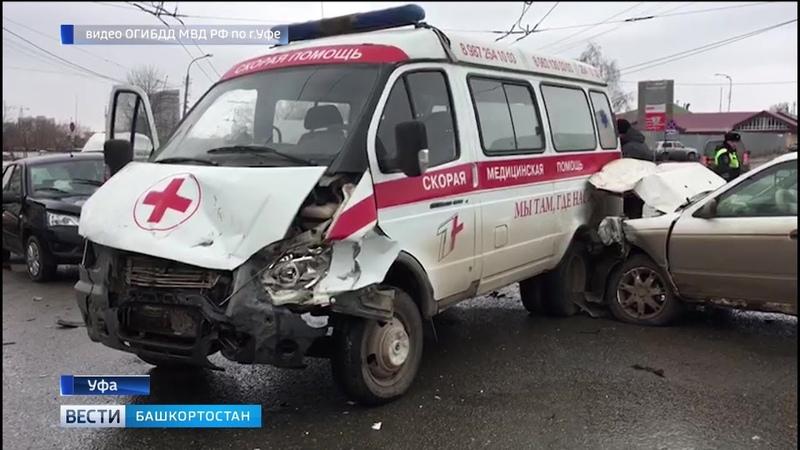 Стали известны подробности массовой аварии с участием кареты скорой помощи в Уфе
