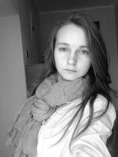 Ліля Николин, 7 июня , Львов, id163340068