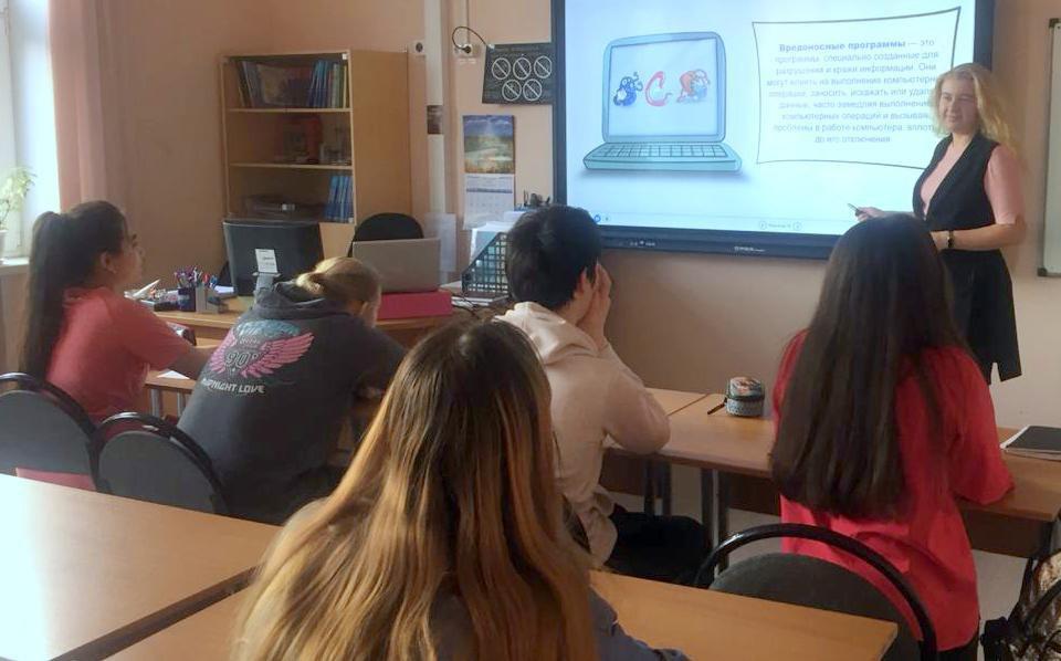 Единый урок по безопасности в интернете провели в школе Савеловского