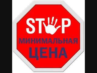 Курсы бухгалтерского и.налогового учета в ДНР+1С. Дешевле только совсем бесплатно