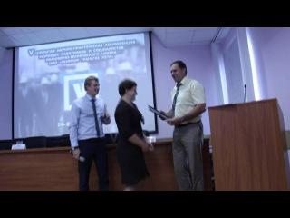 Конференция молодых специалистов ИТЦ Газпром Трансгаз Ухта