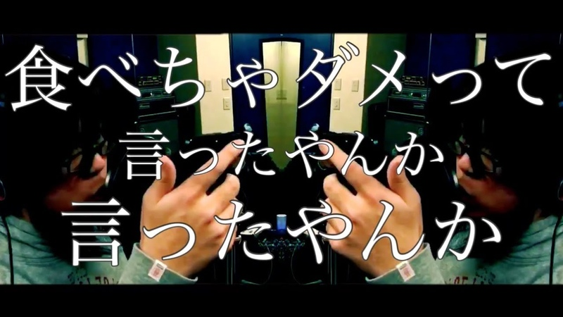 LOSTRAGE - Chaos Cacao feat.yuyoyuppa Nishi Atsuki