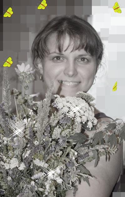 Елена Цымбал, 21 августа 1984, Чернигов, id32315754